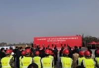 安徽蚌埠:32个项目集中开工 总投资149.2亿