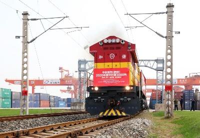 中欧班列长安号2020年开行突破3000列