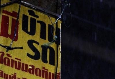 """""""就业和收入""""影响泰国家庭债务质量"""
