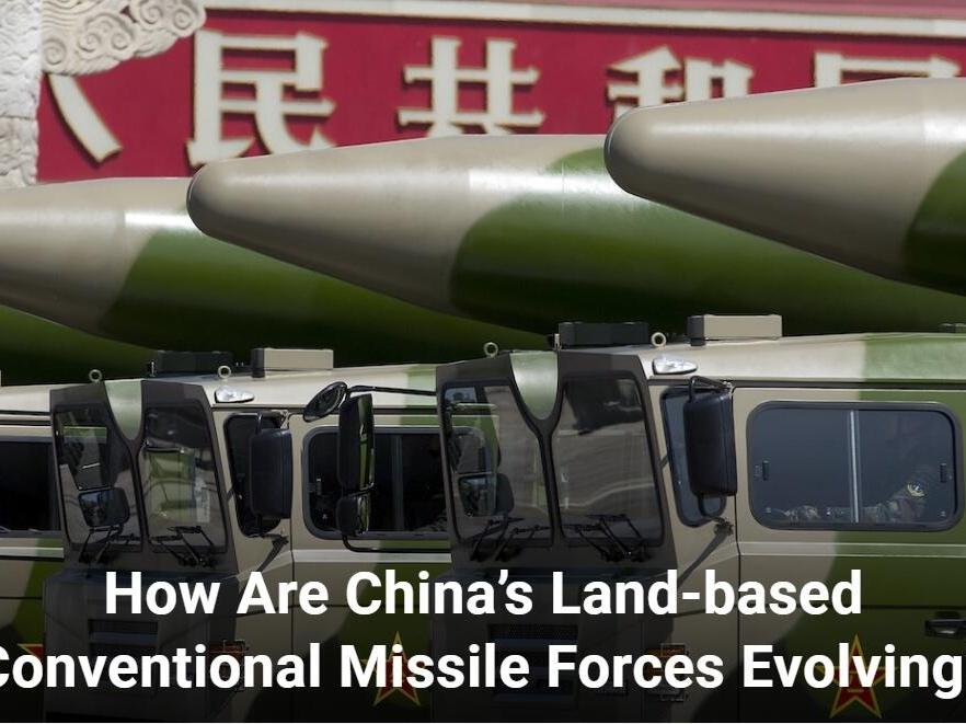 中国的陆基常规导弹力量是如何发展的?