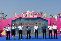 安徽临泉中环格林童话世界全园开放