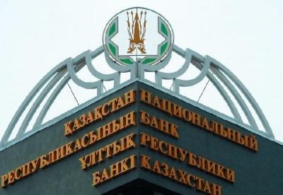 哈萨克斯坦央行:9月份黄金外汇储备减少近8亿美元