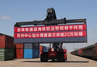 钦州铁路集装箱中心站2020年办理量达20万标箱