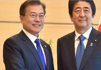 评估新时代韩日关系走向