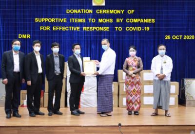 中资机构向缅甸卫生体育部捐赠防疫设备和物资