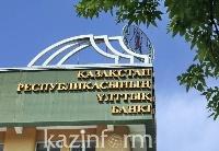 哈萨克斯坦央行:哈国商业活动指数呈现增长态势