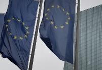 来自欧洲竞争政策的挑战(下)