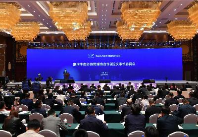 淮河生态经济带第2次省际联席会在蚌埠召开