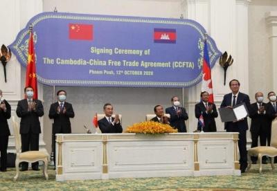 柬中两国正式签署自由贸易协定