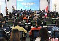 2020丝绸之路创新设计论坛聚焦全球疫情下国际合作