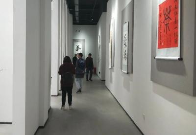 贵州省首家茶文化博物馆在水城县开馆揭牌