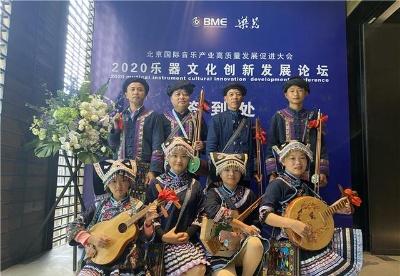 """贵州""""八音""""在北京""""弹唱"""" 平塘非遗传承人演绎《盘花歌》"""