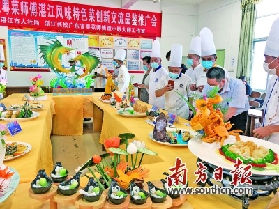 湛江全力建设省域副中心城市 加快打造现代化沿海经济带重要发展极