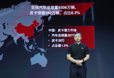 福田立体化战略布局皮卡市场 打造专业皮卡引领者