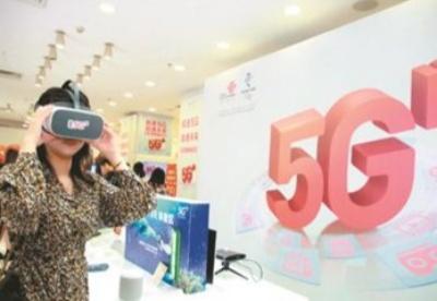 广东省5G基站数与用户数均居全国第一