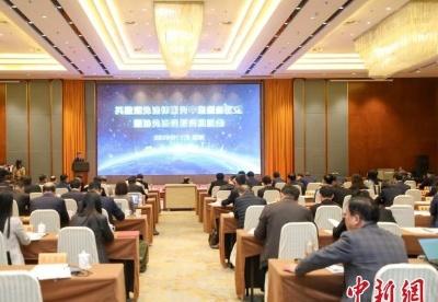 """助力企业""""走出去"""" 江苏将新建9个海外法律服务中心"""