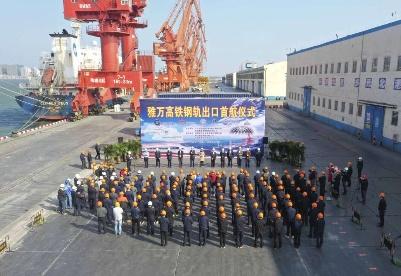 供货雅万高铁钢轨,中国高铁首次整体出口