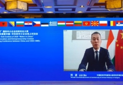 刘波公参出席中国-匈牙利地方合作机制启动仪式