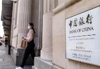 英媒称中国银行海外活动增加