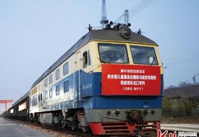 联合国儿童基金会援助乌兹别克斯坦防疫用车从冀中南智能港启程