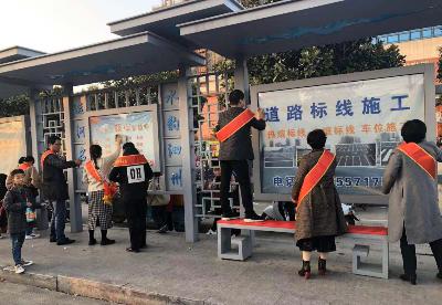 安徽泗县:践行文明 志愿服务献大爱