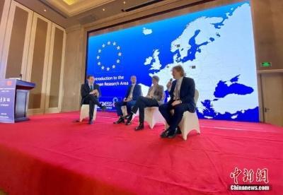 """""""中欧科研快车""""首次驶入中国西北:探索高原科研合作新机遇"""