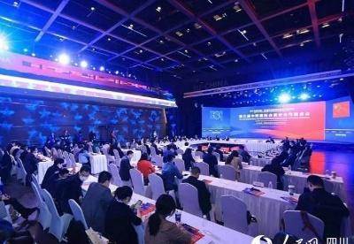 第三届中欧国际会展业合作圆桌会在成都举行
