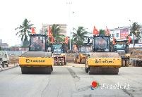湛江大道路面工程试验段开工铺筑