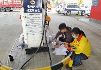 安徽固镇县市场监管:开展车用燃油专项整治
