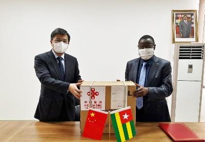 驻多哥大使出席中国政府援多哥第三批抗疫物资交接仪式