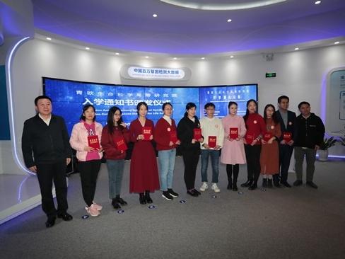 青岛自贸片区·中德生态园首个国际化高水平产学研孵化平台正式启用