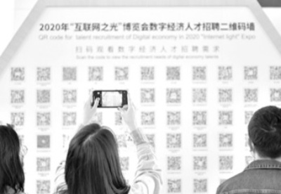 """互联网就业新形态遭遇""""成长烦恼"""" 三重困境成""""拦路虎"""""""