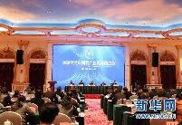 2020年贵州刺梨产业现场推进会在安顺市举行