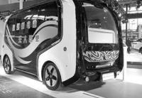 北京:走进2020世界智能网联汽车大