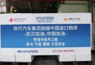 现代汽车连续五年荣膺中国最负社会责任车企