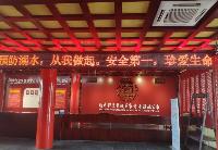 """安徽凤阳:开展""""五进""""活动深入落实安全生产宣传教育"""