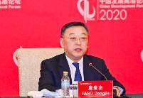 发改委:中国将有序扩大数字经济、互联网等服务业对外开放