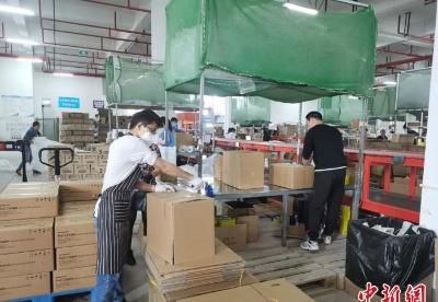 义乌保税物流中心发运跨境包裹超2100万单