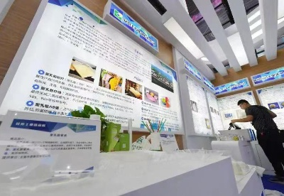 """安徽蚌埠一企业签约冬奥会  助力打造""""无塑""""奥运"""
