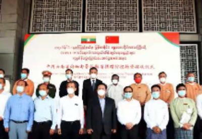 云南省向缅甸曼德勒省捐赠抗疫物资