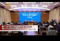 第二届中国—东盟人工智能峰会将于11月13日启动