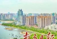 郑人豪:对标一流高质量建设省域副中心城市
