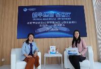 中行创新金融模式助力上海绿色环保先行先试