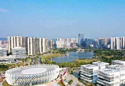 中新广州知识城专题新闻发布会在京举行
