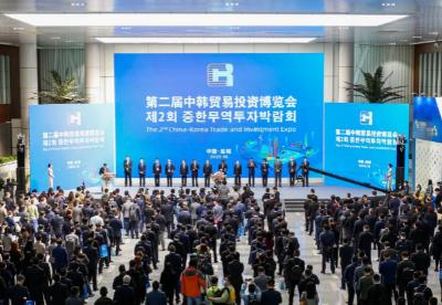 第二届中韩贸易投资博览会在盐城开幕 畅通产业循环