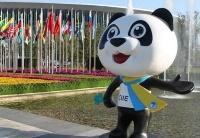 哈萨克斯坦企业将在第三届中国进博会上远程展示产品