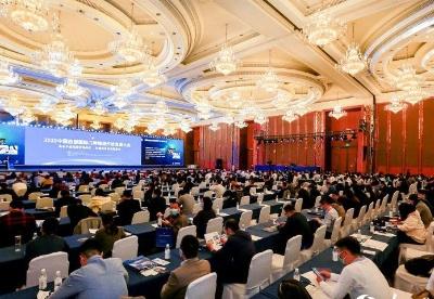 2020中国西部国际口岸物流开放发展大会在蓉举行