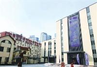 青岛新金融中心正式开园暨2020青岛新金融产业高峰论坛举行