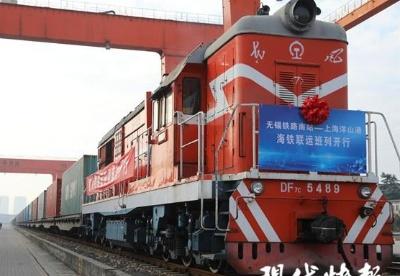 无锡一上海一海外!12月1日,这班海铁联运班列正式开行