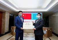 中国石油助力哈萨克斯坦抗击新冠疫情